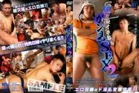 Sex Focus On Faces 2 – Super Sex, HD