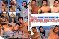 Mr.Hat Best Model Selection Vol.9 – Gays Asian, Fetish, Cumshot – HD
