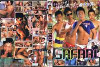 Safari – Gay Love HD