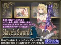 Slave S Sword 2 Empire In Revolution