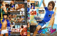 Star Men – Infatuated With Mamoru – Super Sex