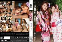 Summer GangBang With Dirty Kimono – Part 1