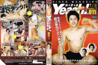 Athletes Magazine Yeaah Vol.11