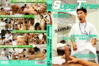 Male Nurses Get Horny Seeing My Hard Dick Vol.2 – Sexy Men HD