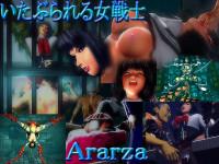 Ararza Vol.31 – Drowned Down Female Warrior Itaburareru Onnasenshi HD 3D New 2013