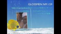 Glossmen NM159