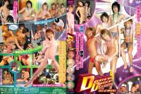 Dance Dance Erolution 3rd Mix – Super Sex