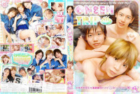 Onsen Trip – Gay Sex HD