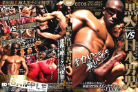 Black Vs. Japan Guys – Super Sex, HD
