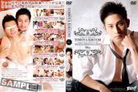 Tomoya Kikuchi Limited Edition – White