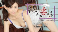 Hitotsumami -Perfect Sexy Body-