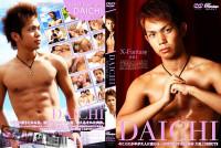 Gayce Avenue – X-Fantasy 001 – Daichi