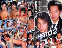 Scout Caravan 7 – Hero 2