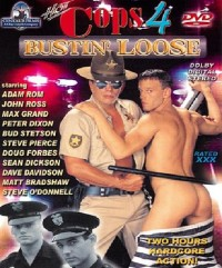 Hot Cops 4 – Bustin' Loose – Bustin' Loose, Hot Cops Series, Volume 1