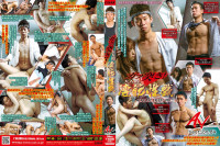 Another Version Vol.84
