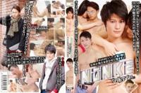 Nonke 7