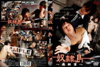 Slaves Island Final – Sexy Men HD