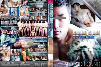 Download Grand Slam #009 - Seiji Mutoh vol.2