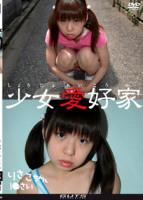 Download [Gutjap] Teen girl lovers vol3 Scene #4