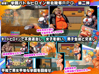 Kamikaze Kommittee Ouka RPG 2 - danson makutsu-hen
