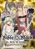 Download Bible Black New Testament - Restored