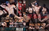 Download Male Muscle Battle