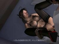 Wrong Button — Sexy 3D