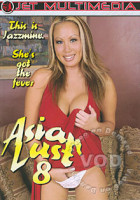 Download Asian lust vol8
