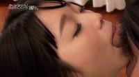 The Aphrodite – Yuna Himekawa (021717-375)