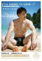 Asian — Thai Magazine Pack 34