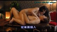 Portio Aphrodisiac Oil Massage