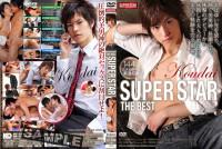Download The Best Super Star - Nagase Koudai