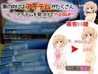 Confinement Is No Biggie For Kurumi-Chan! Ver. 1.1
