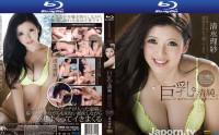 SuperMM - Big Tits But Pure:Risa Shimizu [SMBD-144]