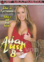Download Asian lust vol8
