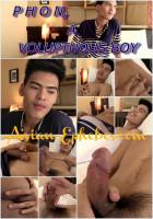 Download AE 010 - Phon a voluptuous boy HD