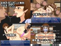 Miko's Sexual Adventure