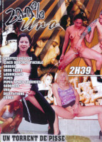 Download [Telsev] 200 percent uro Scene #1