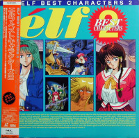Elf best characters Vol. 1-2