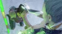 Frost & Jade