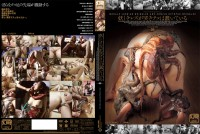 Download Genki  GEN (Japan Xtreme)
