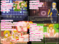 Magical Girl Alisa's Quest — Humiliation Does Not Stop Me 1.01