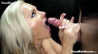 Alena's First Gloyhole Video