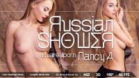 Download Russian shower - Nancy A