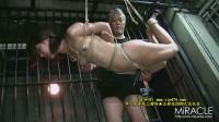 hard tied