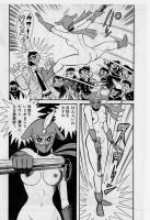 Nagai Gou's Arts Vol. 32