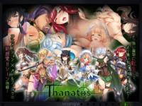 Thanatos Ver. 1.0