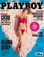 Playboy Russia Part 9