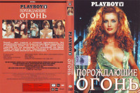 Download Playboy - Red Hot Redheads