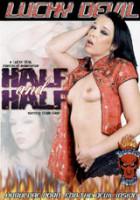 Download Half And Half